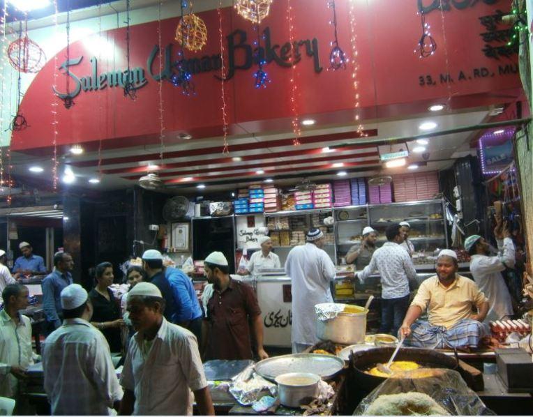 Suleiman Usman Bakery